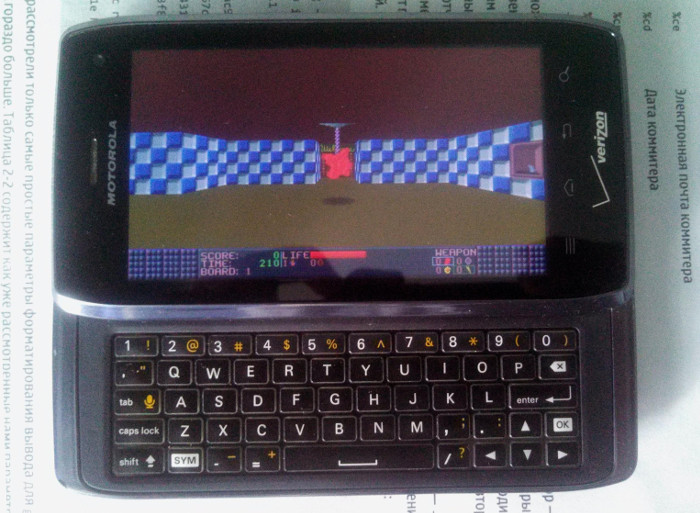 Ken's Labyrinth running on Motorola Droid 4