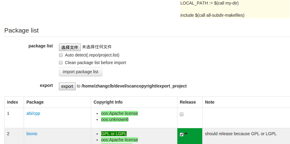 import package list